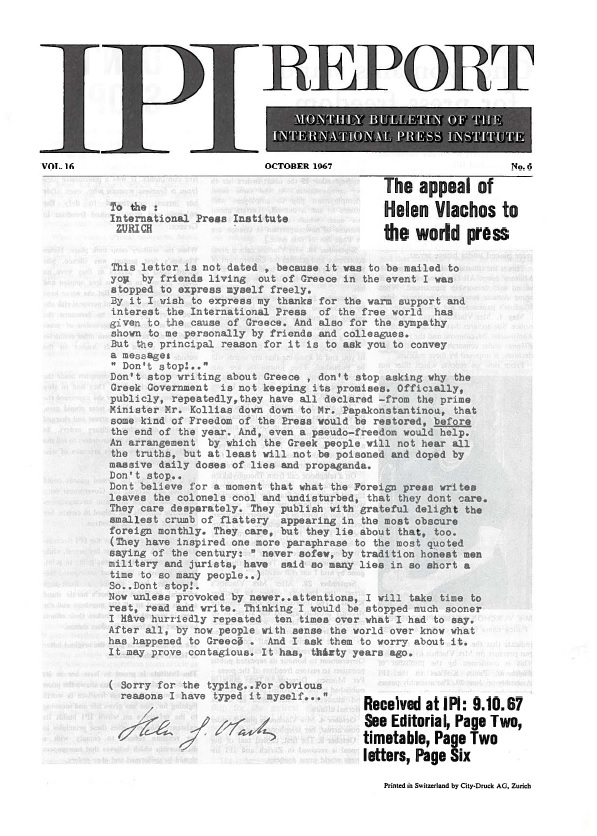 Letter to the IPI Secretariat from IPI World Press Freedom Hero Helen Vlachos during the Greek military dictatorship in 1967.