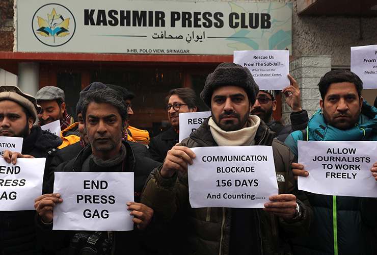 مقبوضہ کشمیر میں30سال میں جاں بحق  صحافیوں کی تفصیل