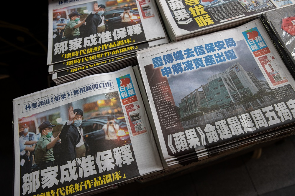 Hong Kong's Apple Daily forced to close